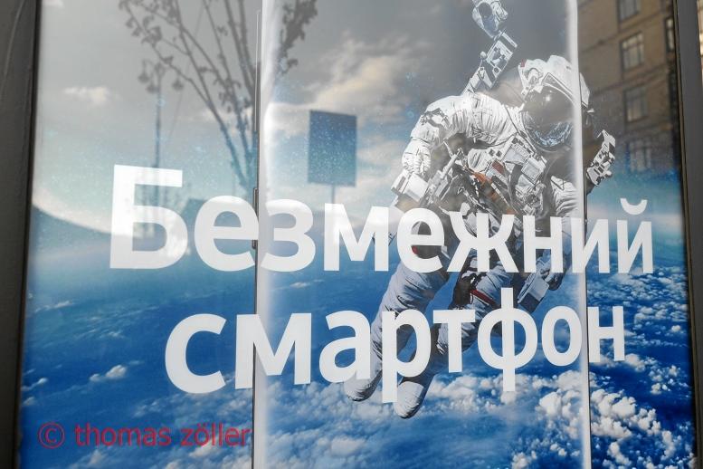 2017tschernobyl_1_146