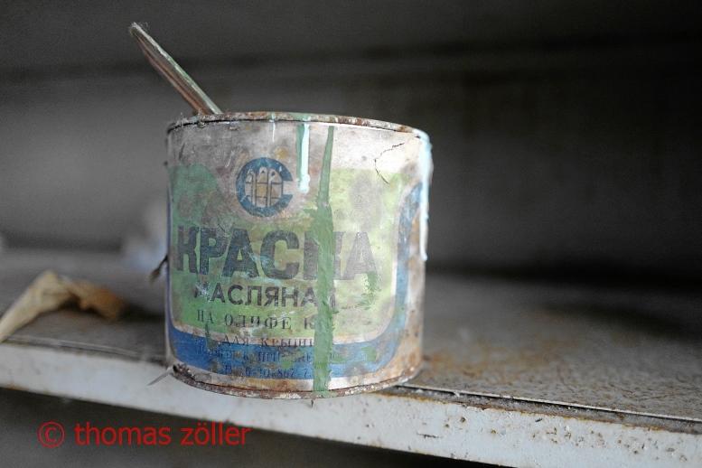 2017tschernobyl_3_301