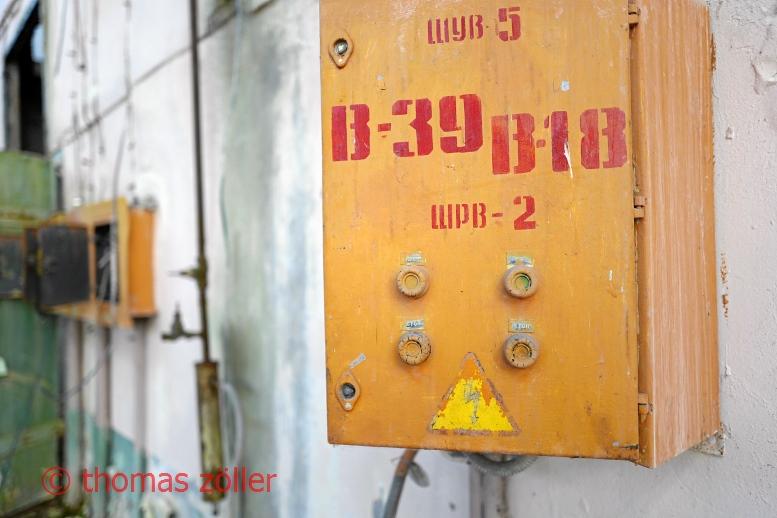2017tschernobyl_3_305