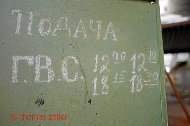 2017tschernobyl_3_306