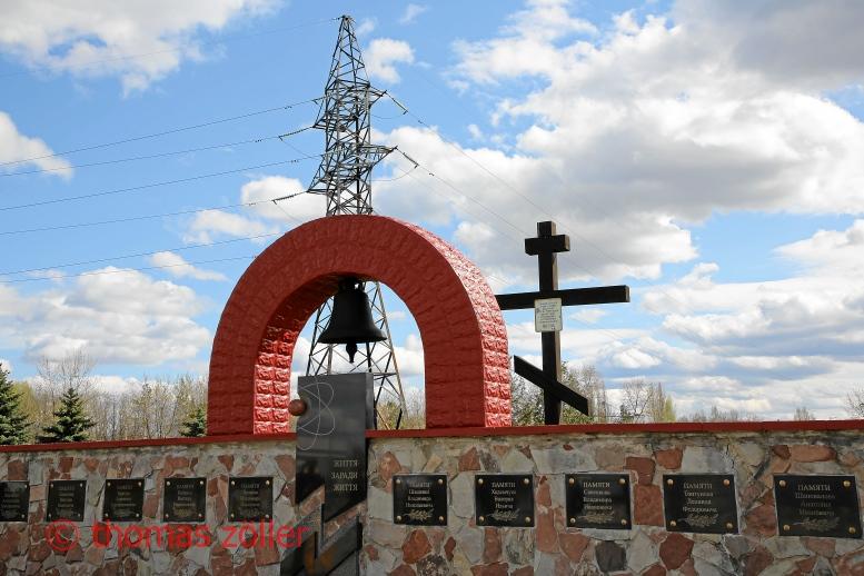 2017tschernobyl_3_372