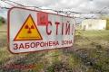 15.04.2017 - Tschernobyl - Prypjat