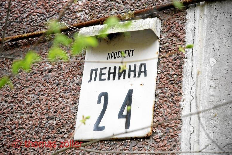 2017tschernobyl_4_357