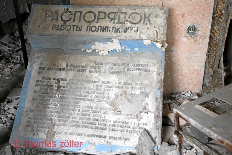 2017tschernobyl_4_377