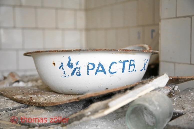 2017tschernobyl_4_409