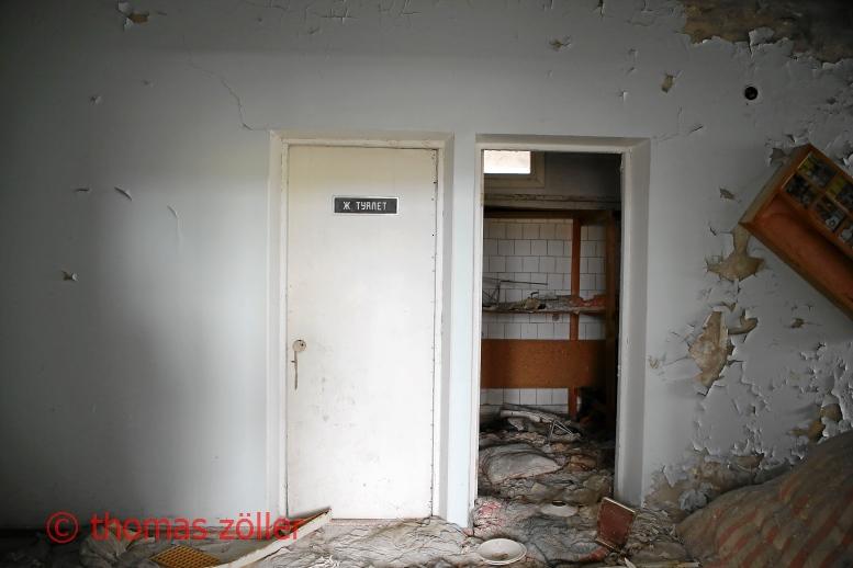 2017tschernobyl_4_438
