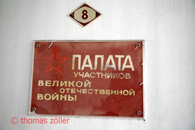 2017tschernobyl_4_448