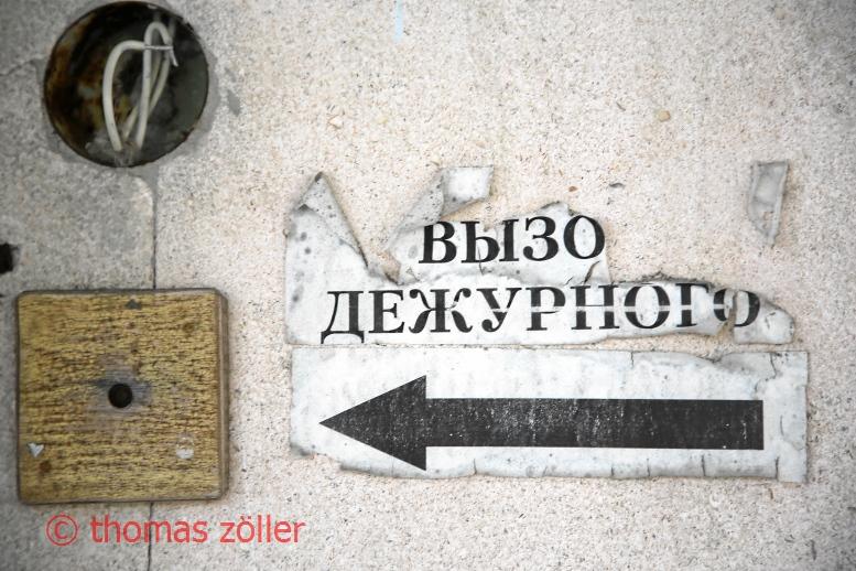 2017tschernobyl_4_540