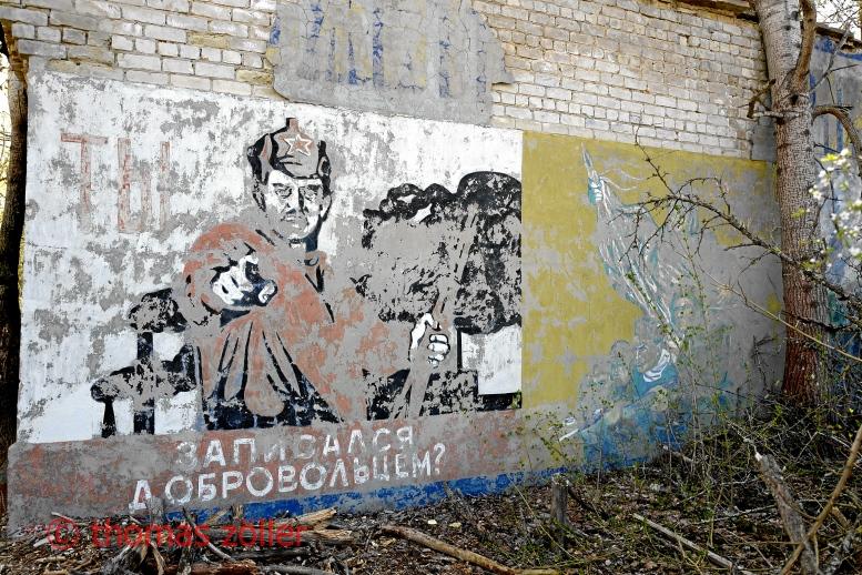 2017tschernobyl_5_035