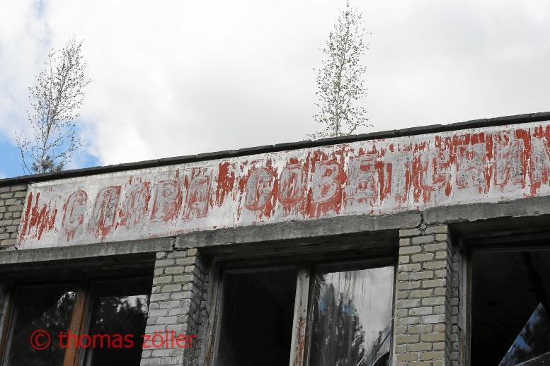 2017tschernobyl_5_335