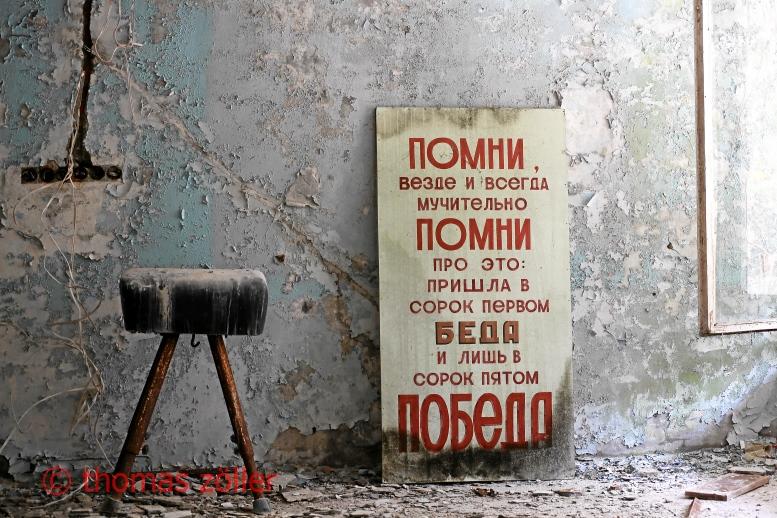 2017tschernobyl_5_338
