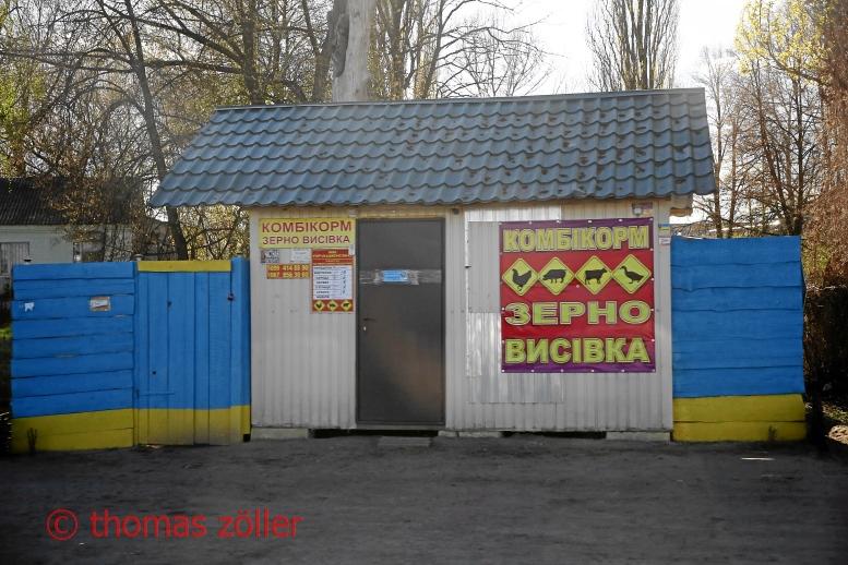 2017tschernobyl_5_384