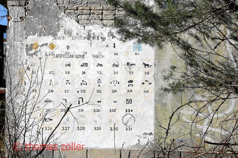 2017tschernobyl_5_403