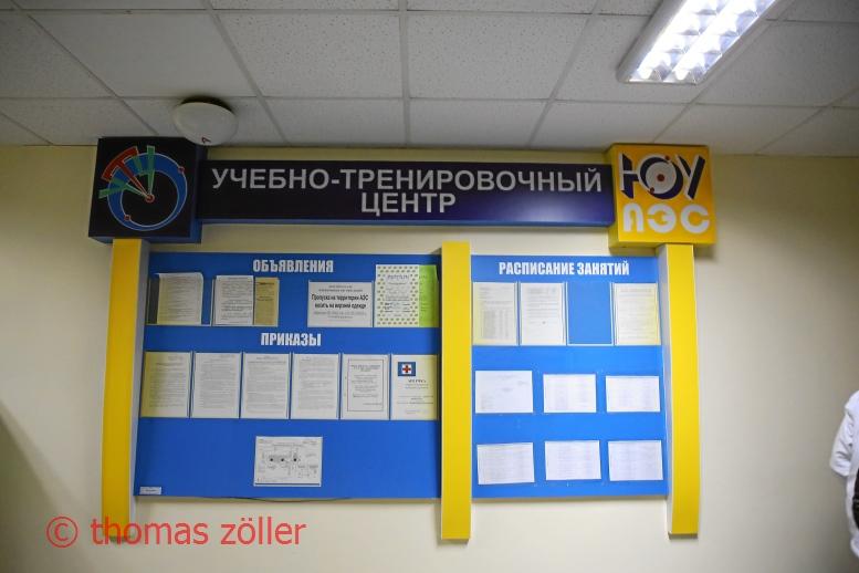 2017tschernobyl_6_039