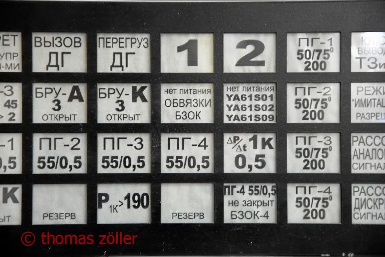 2017tschernobyl_6_066