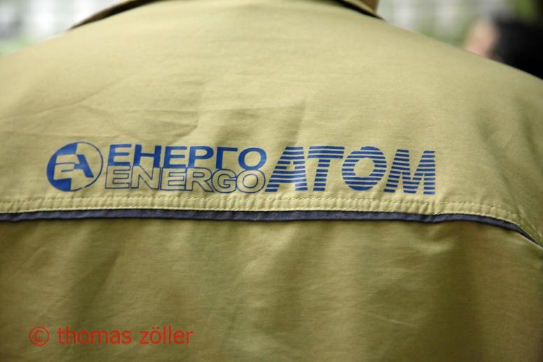 2017tschernobyl_6_084