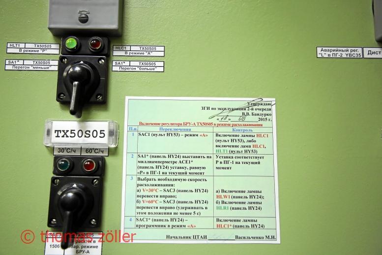 2017tschernobyl_6_087