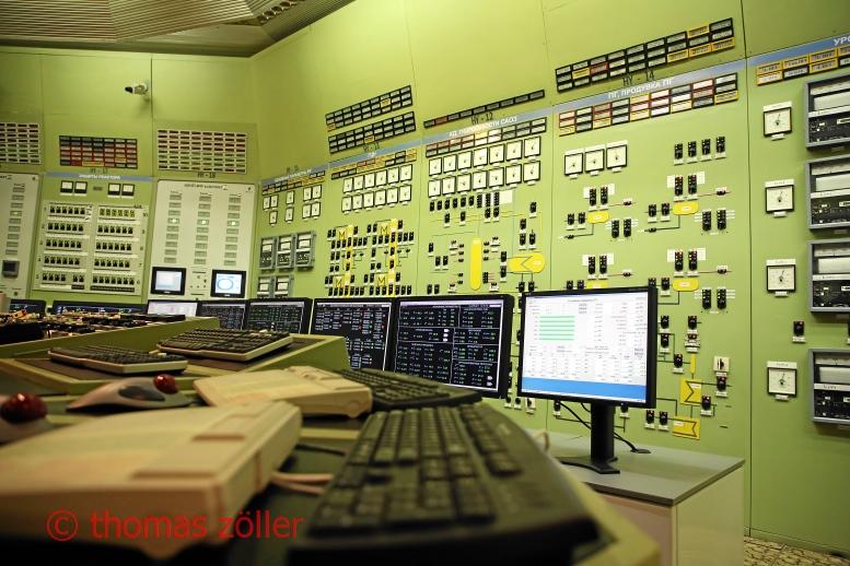 2017tschernobyl_6_096