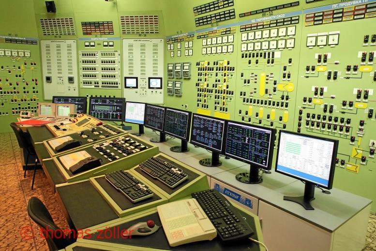 2017tschernobyl_6_097