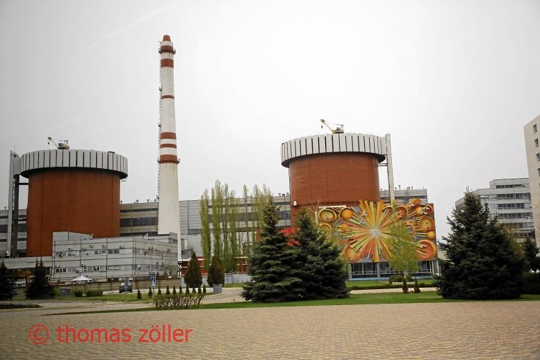 2017tschernobyl_6_108