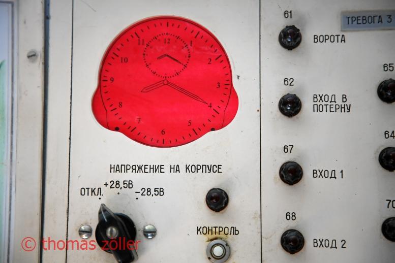2017tschernobyl_7_021