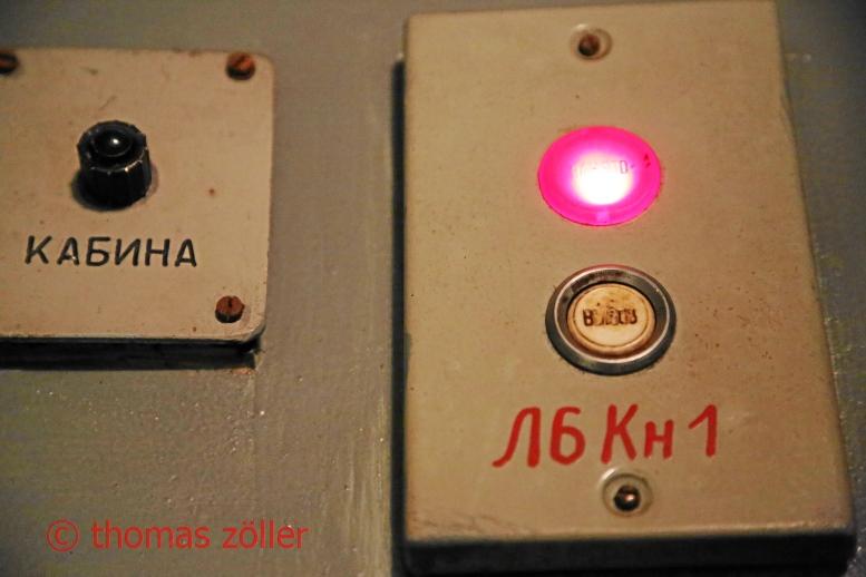 2017tschernobyl_7_089