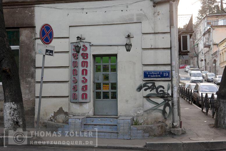 20180326_georgia_136